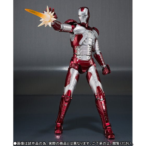 S. H. Figuarts Iron Man Mark V and Hall of Armor Set
