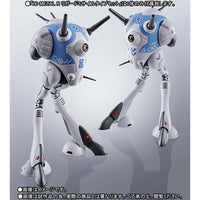 Macross Hi-Metal R - Regult Missile Type Set Tamashii Web Exclusive