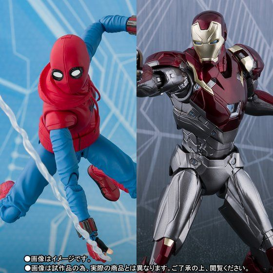 S.H. Figuarts Spiderman Homecoming Home Made Suit Ver & Iron Man Mark 47 Tamashii Web Exclusive