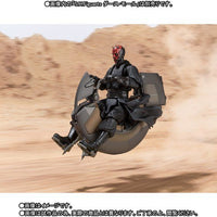 S. H. Figuarts Star Wars - Sith Speeder Tamashii Web Exclusive