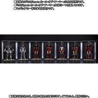 S. H. Figuarts Marvel Iron Man Mark 4 IV and Hall Of Armor Set