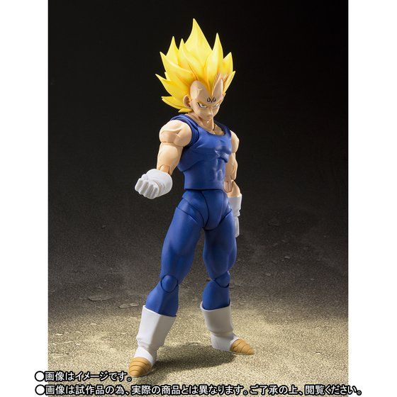 S.H. Figuarts Dragon Ball Z - Majin Vegeta (Japan Early Release)