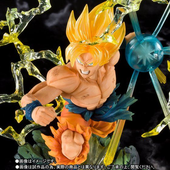 Figuarts Zero Dragon Ball Z - Super Saiyan Son Goku -The Burning Battles