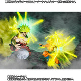 Figuarts Zero Dragon Ball Z - Super Saiyan Son Goku -The Burning Battles Pre-order