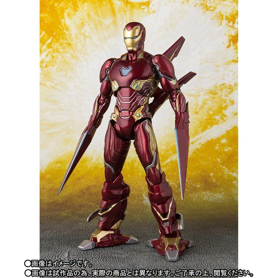 S. H. Figuarts Avengers: Infinity War - Iron Man Mark 50 Nano Weapon Set 1