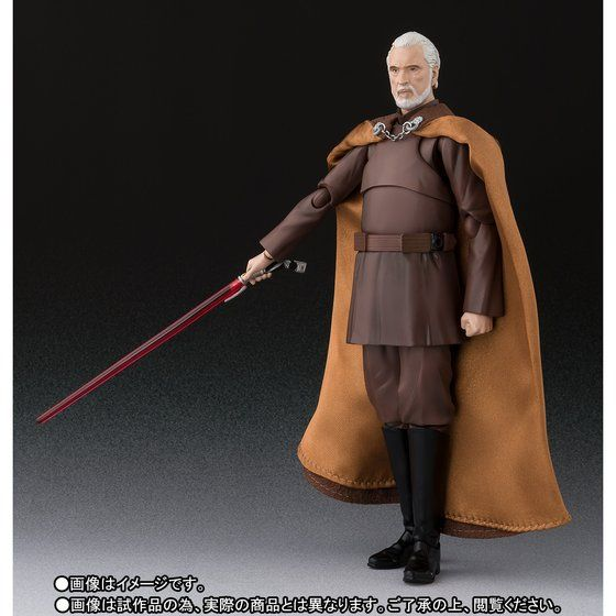 S.H. Figuarts Star Wars Episode 3: Revenge Of The Sith - Count Dooku Tamashii Web Exclusive