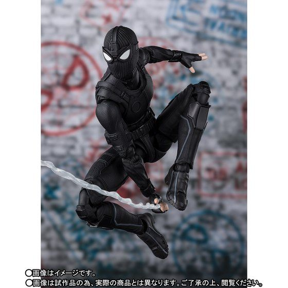 S. H. Figuarts Spiderman Far From Home - Spiderman Stealth Suit