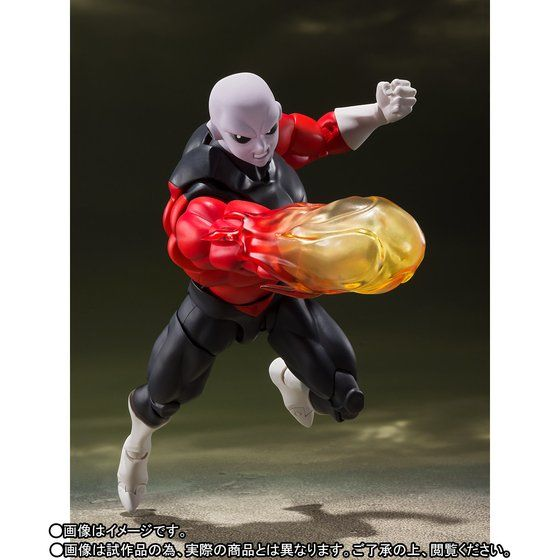 S. H. Figuarts Dragon Ball Super - Jiren Japan Early Release Pre-order