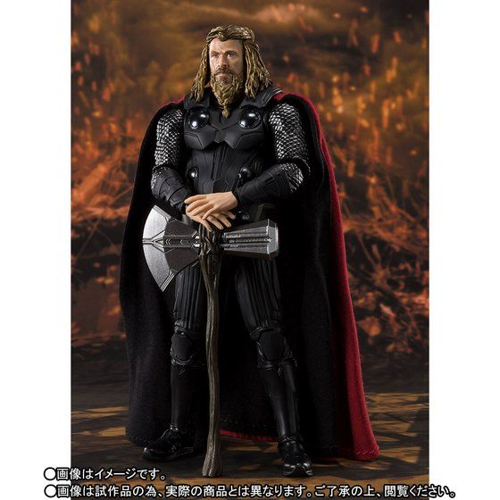 S. H. Figuarts Avengers: Endgame - Thor Tamashii Web Exclusive Pre-order