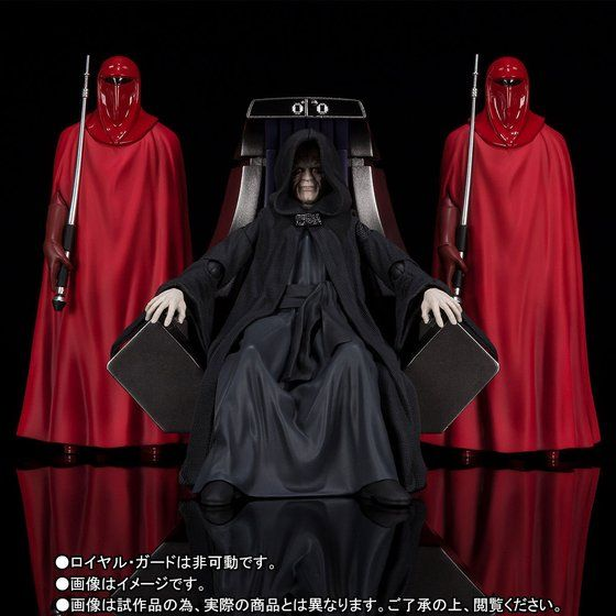 S. H. Figuarts Star Wars - Death Star II Throne Room Set - Emperor Palpatine - Tamashii Web Exclusive Pre-order