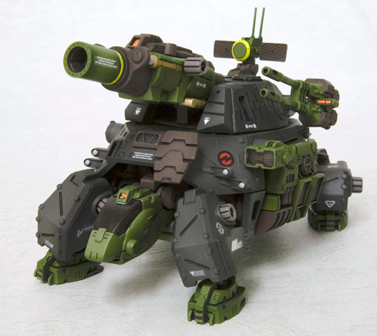 Zoids HMM Series - RMZ-27 Cannon Tortoise Model Kit