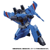 Transformers Masterpiece MP-52+ Thundercracker 2.0 Pre-order