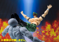 S.H. Figuarts -Kinnikuman Brocken Jr. ORIGINAL COLOR EDITION