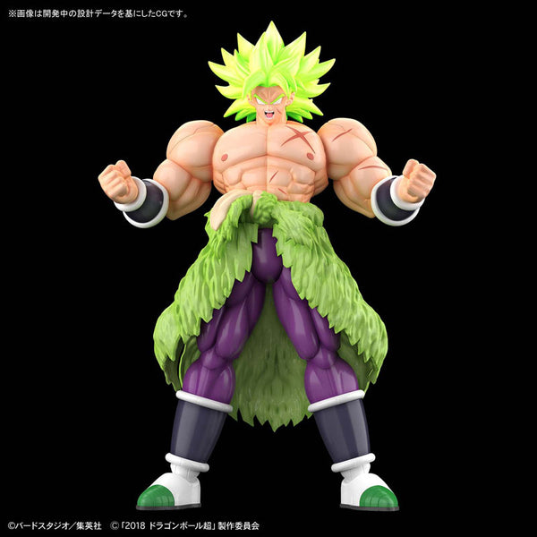 Figure-rise Standard - Dragon Ball Super Broly -Super Saiyan Broly Full Power Model Kit Pre-order