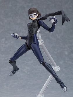 Figma Persona 5 The Animation - Queen Pre-order