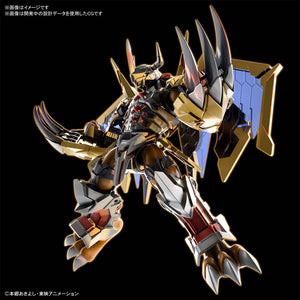 Figure-rise Standard : Digimon Wargreymon (Amplified)