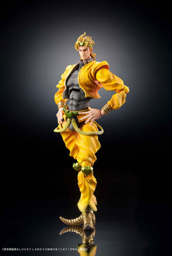 JoJo Bizarre Adventure Stardust Crusaders Super Action Statue - Dio Brando