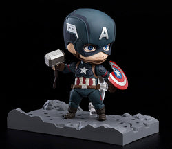 Nendoroid Avengers: Endgame - Captain America Endgame Edition DX Version
