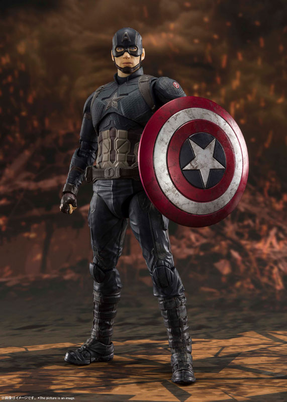 S. H. Figuarts Avengers: Endgame - Captain America Final Battle Edition