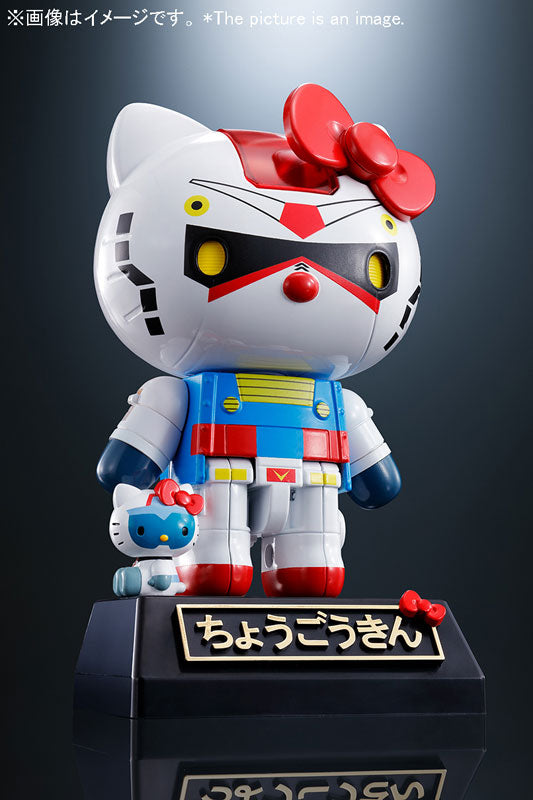 Bandai Chogokin Hello Kitty - Gundam X Hello Kitty