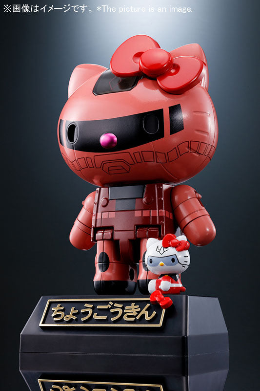 Bandai Chogokin Hello Kitty - Char Zaku X Hello Kitty