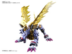 Figure-rise Standard : Digimon Garurumon (Amplified)