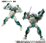 Transformers Masterpiece MP-50 Tigertron Beast Wars