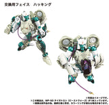Transformers Masterpiece MP-50 Tigertron Beast Wars Pre-order
