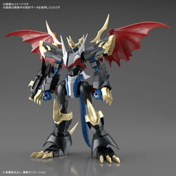 Figure-rise Standard : Digimon  Imperialdramon Amplified Pre-order