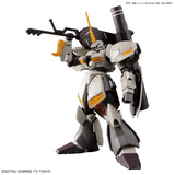 Gundam HGBD 1/144 Gundam Build Divers - Galbaldy Rebake Model Kit