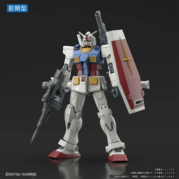 Gundam HG 1/144 The Origin - RX-78-02 Gundam (The Origin Ver.) Pre-order