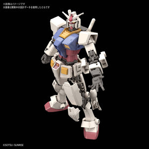 Gundam HG 1/144 Gundam - RX-78-2 Gundam (Beyond Global)