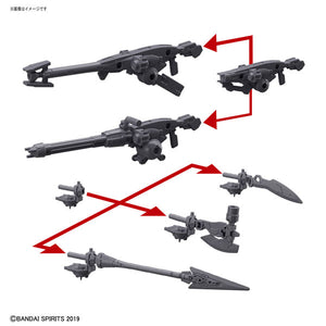30 Minute Mission 1/144 #02 Option Weapon 1 for Portanova 30 MM Option Weapon