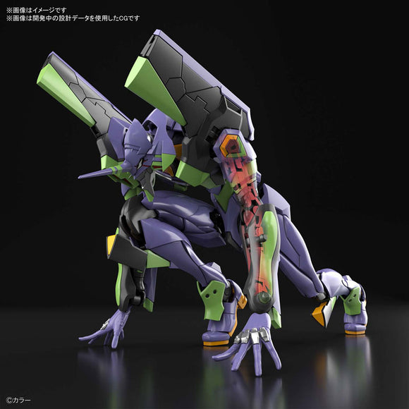 RG Regular General-Purpose Humanoid Battle Weapon Evangelion Test-Unit  01 Model Kit