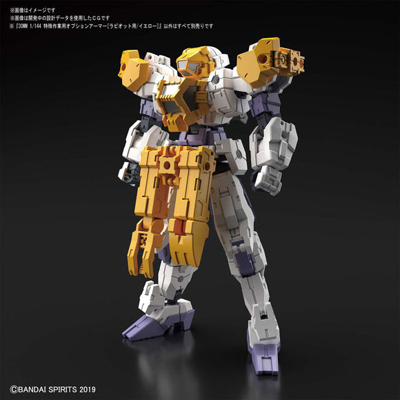 30 Minute Mission 1/144 #15 RABIOT Special Operation Option Armor (Yellow) Pre-order