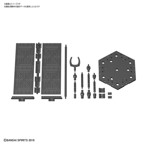 30 Minute Mission 1/144 #01 Customize Scene Base Pre-order
