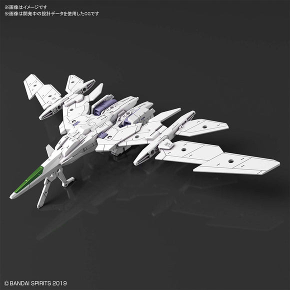 30 Minute Mission 1/144 Extended Armament Vehicle #01 Air Fighter (White) Pre-order