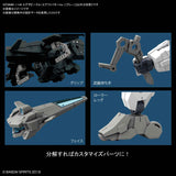 30 Minute Mission 1/144 Extended Armament Vehicle #01 Air Fighter (Gray)