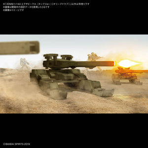 30 Minute Mission 1/144 Extended Armament Vehicle #03 Tank Olive Drab