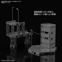30 Minute Missions #06 Customize Scene Base - City Area Ver. 1/144 scale Pre-order
