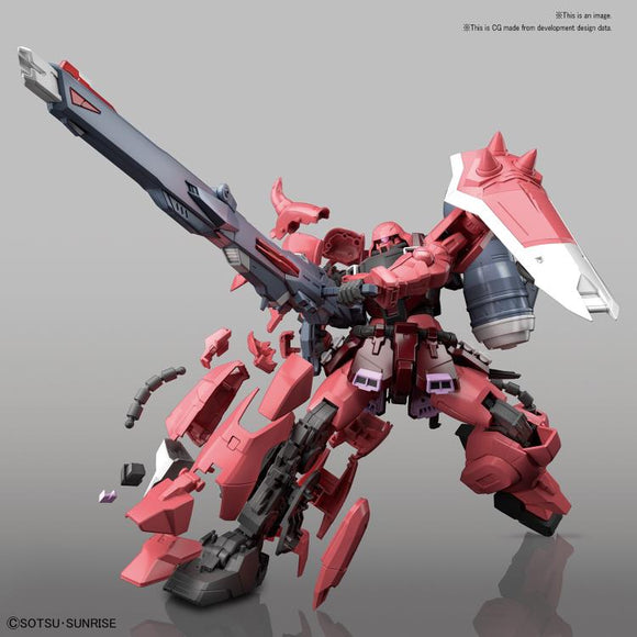 Gundam MG 1/100 Gunner Zaku Warrior (Lunamaria Hawke Custom) Model Kit Pre-order