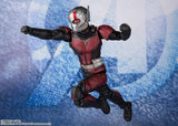 S. H. Figuarts Avengers: Endgame - Ant-Man Japan Early Release