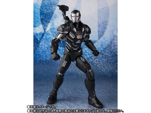 S. H. Figuarts Avengers: Endgame - War Machine Mark 6