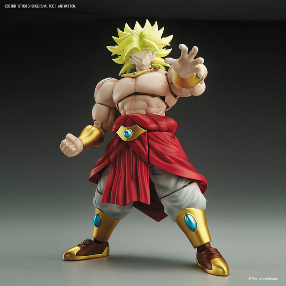 Bandai Figure-Rise Standard - Dragon Ball Z - Legendary Super Saiyan Broly