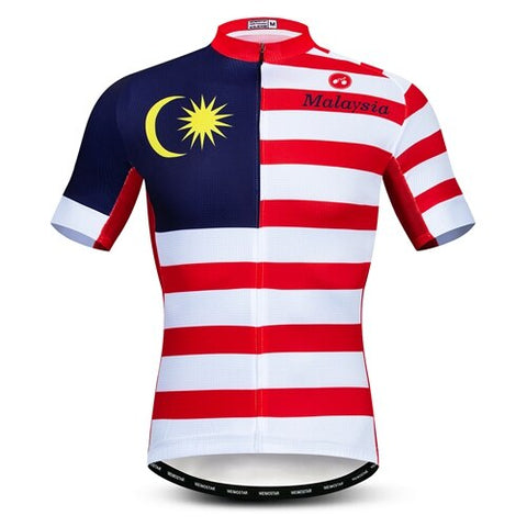 Malaysia Pro Team Men's Cycling Jersey (Flag)