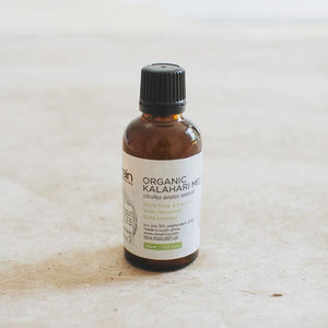 Organic Kalahari Melon Carrier Oil - Carrier Oil