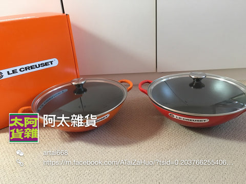 Le Creuset 32 cm Cast Iron Wok with glass lid
