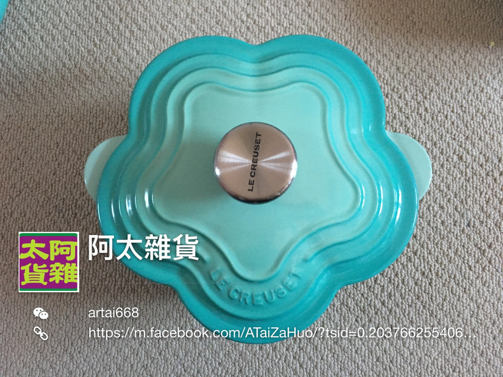 Le Creuset 20 cm Flower Casserole in Cool Mint