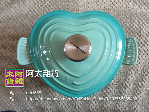 Le Creuset 20 cm Heart Casserole in Cool Mint