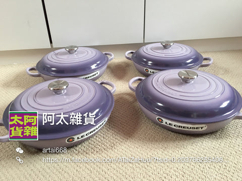 Le Creuset 26 cm Buffet in Blue Bell Purple